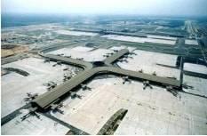 kuala-lumpar-airport.jpg