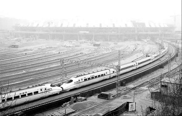 tren-shanghai