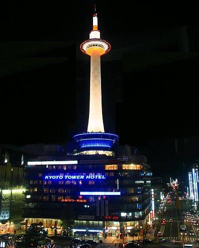 torre-de-kyoto