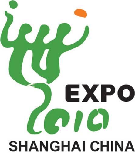 La Exposición Universal Shanghaí 2010 1