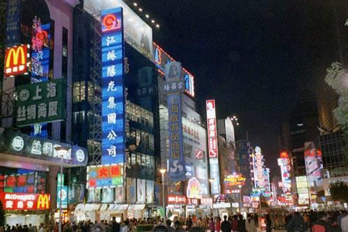 Compras y más compras en Shanghai 1