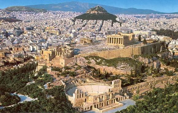 Atenas 1