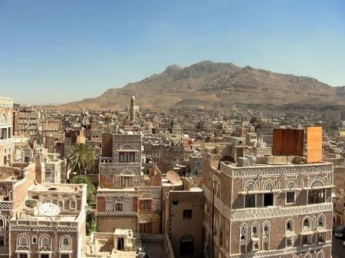 saná yemen