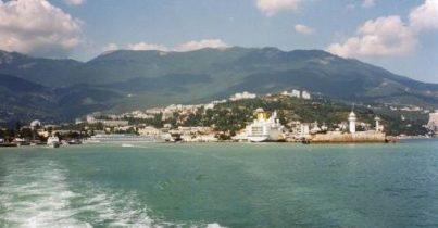 Imágenes de Yalta en Crimea 1