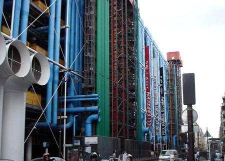 El Centro Pompidou 1