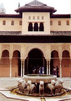 Visitar Granada y el Patio de Los Leones 1