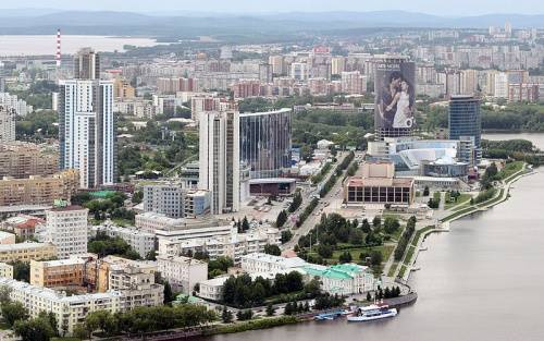ekaterimburgo rusia