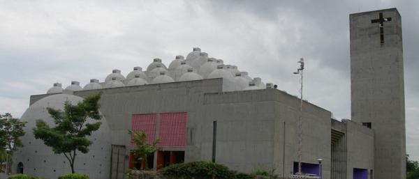 catedral de managua