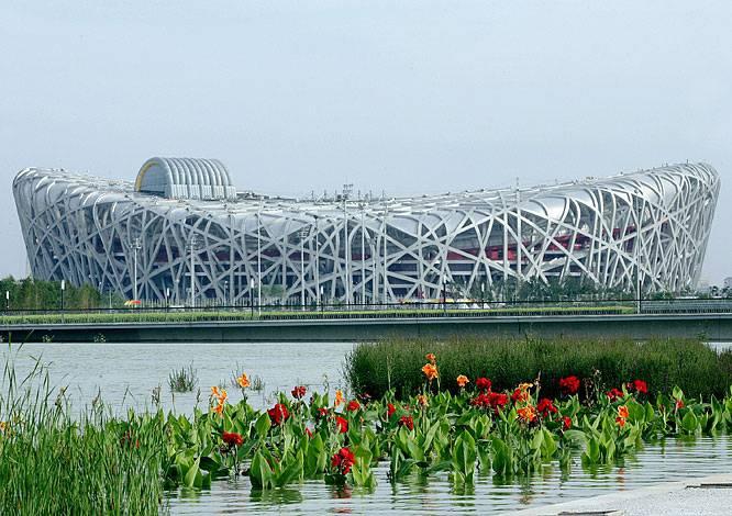 Visita el estadio Nacional de Pekín