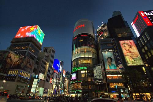 Ginza, el distrito comercial de la capital de Japón