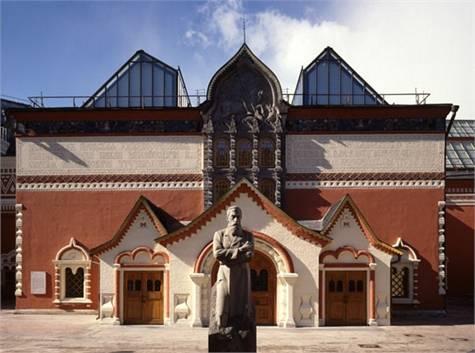 Galería Estatal Tretiakov(1)