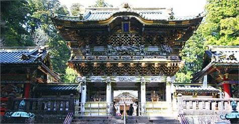 Consejos turismo Japón