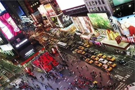 Broadway Week Otoño 2013
