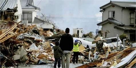 turismo catástrofe