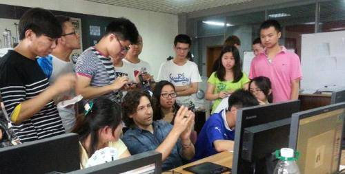 Turismo docente China