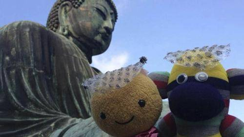 Peluche viajes Japón