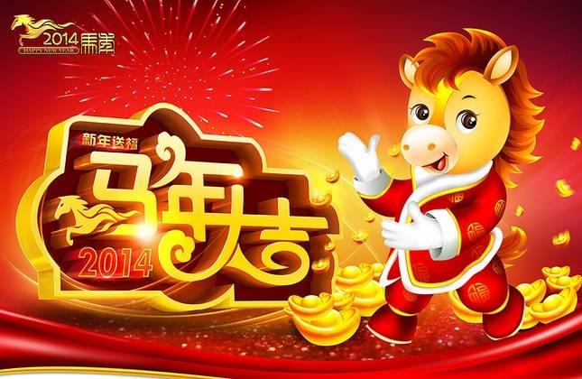 XibanyApp, una aplicación para los chinos que visitan Madrid 2