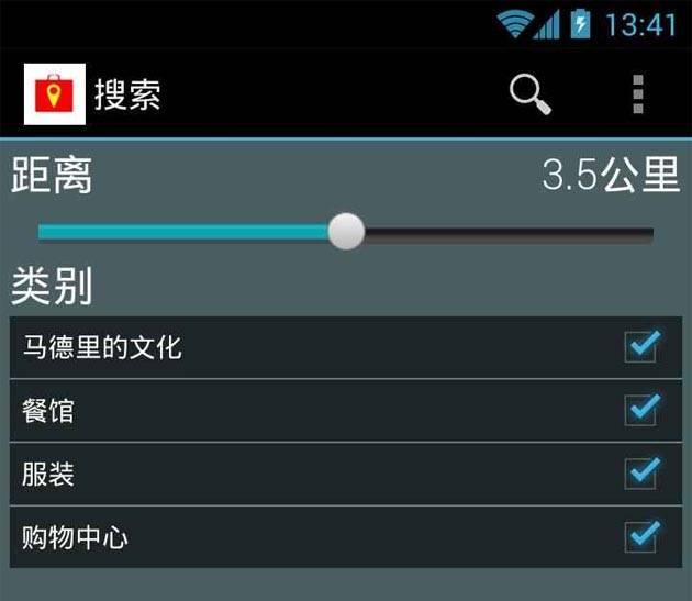 XibanyApp 2