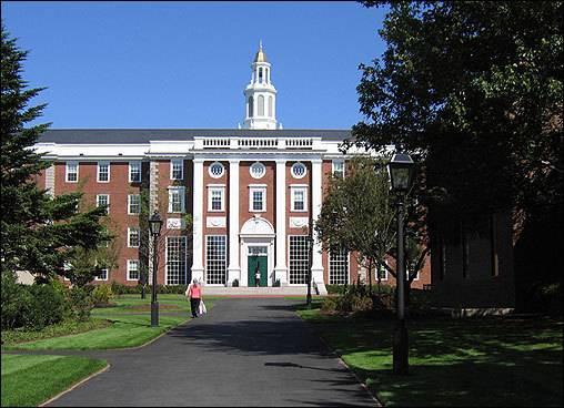 Las universidades con mejor reputación para visitar 2