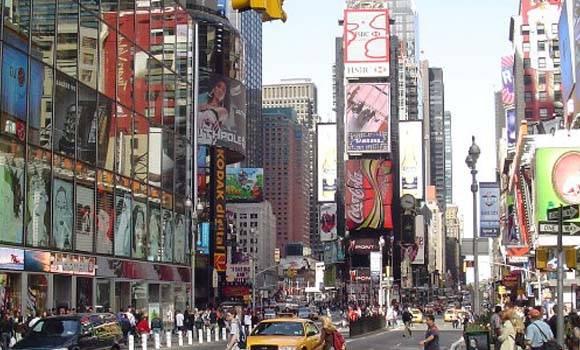 Nueva York compras