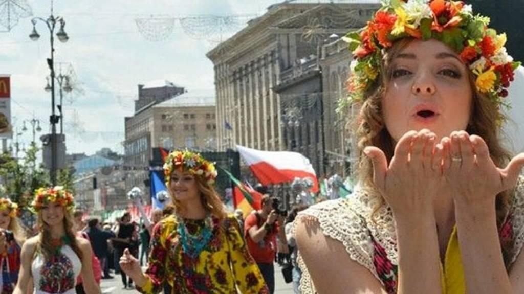 Mujeres Kiev