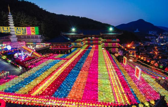 Busan Corea Del Sur Vivir En El Mundo