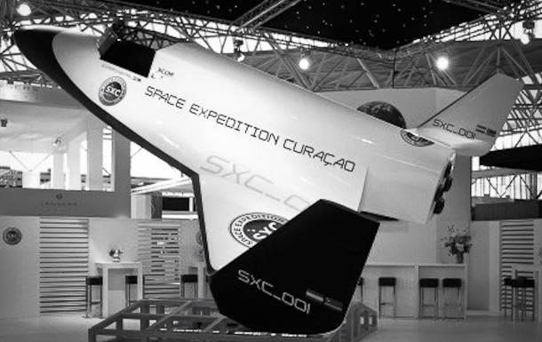 Space Expedition Corporation
