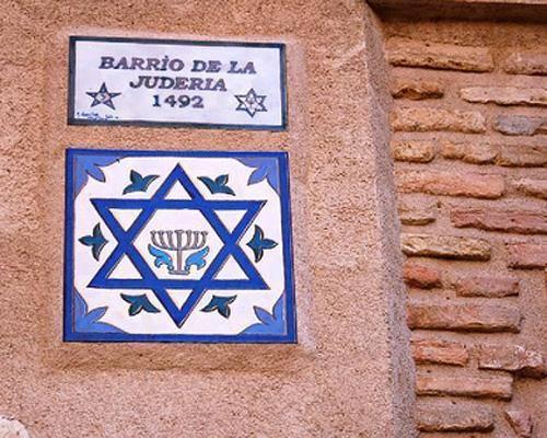 La España Judía por El Almendro 2