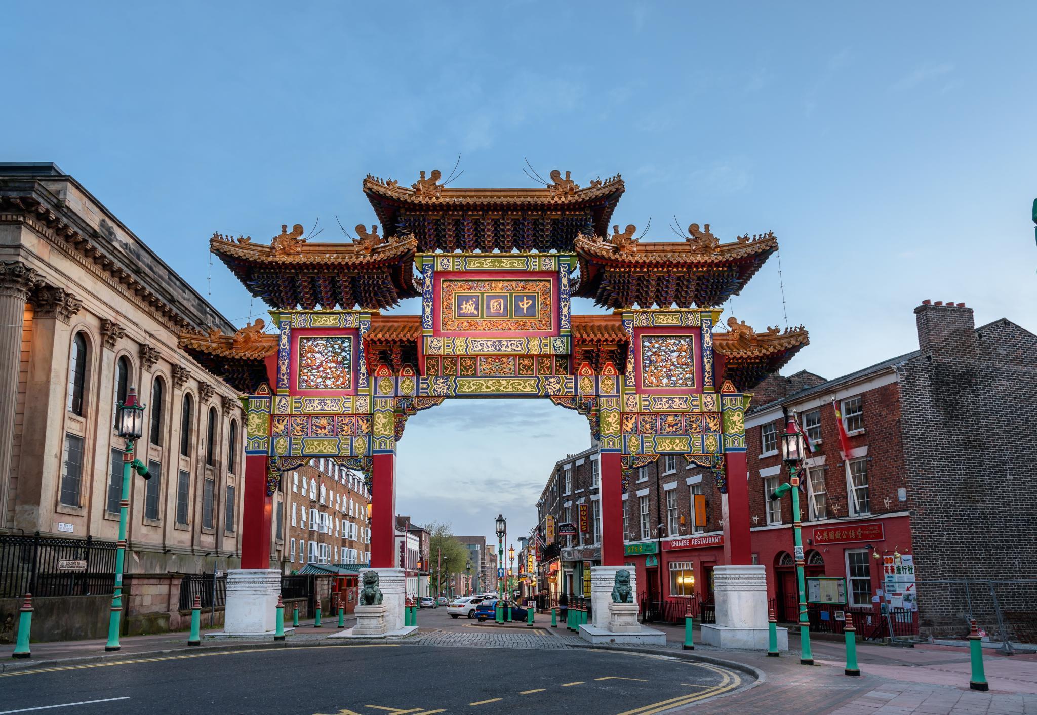 Los mejores destinos para celebrar el Año Nuevo Chino 1